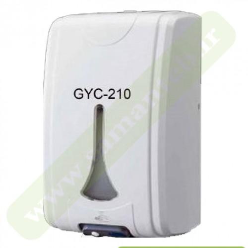 gyc-210